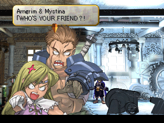 Screenshot Thumbnail / Media File 1 for Valkyrie Profile [Disc2of2] [U]